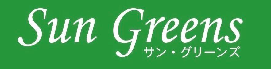 Sun greens